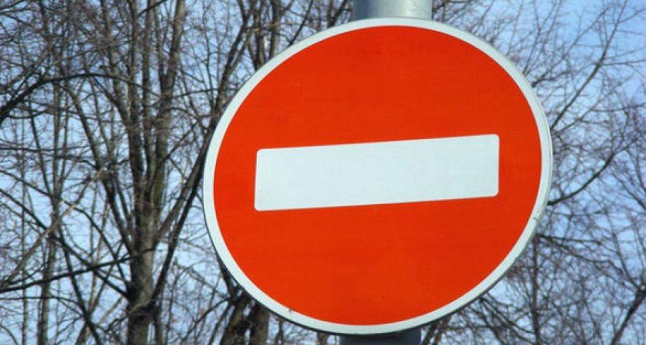 Во Владикавказе ограничат движение автотранспорта в период празднования Крещения Господня