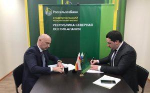Аграрии Северной Осетии смогут воспользоваться поручительством Фонда кредитных гарантий в Россельхозбанке