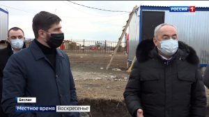Таймураз Тускаев продолжает проверять ход строительства и реконструкции социально важных объектов
