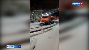 В уборке владикавказских улиц от снега принимали участие 20 единиц техники