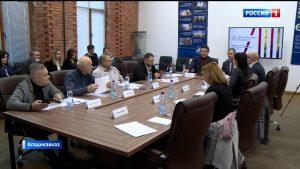 В Северной Осетии стартовала программа Alania business accelerator