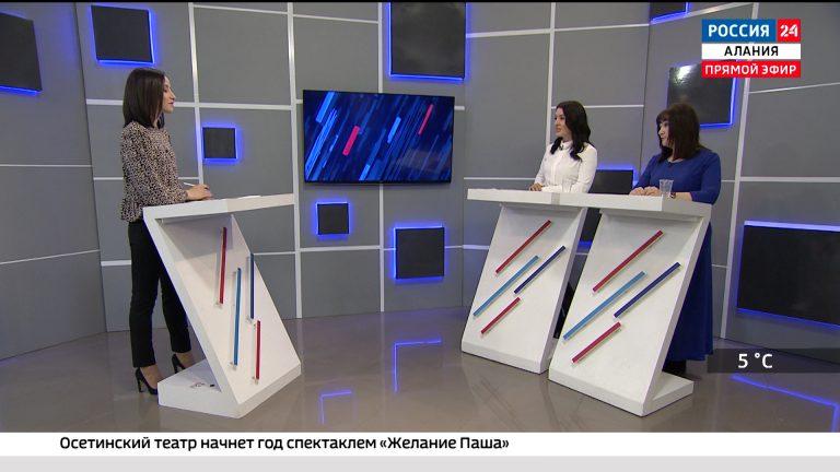 Россия 24. Развитие бальнеологии в Северной Осетии