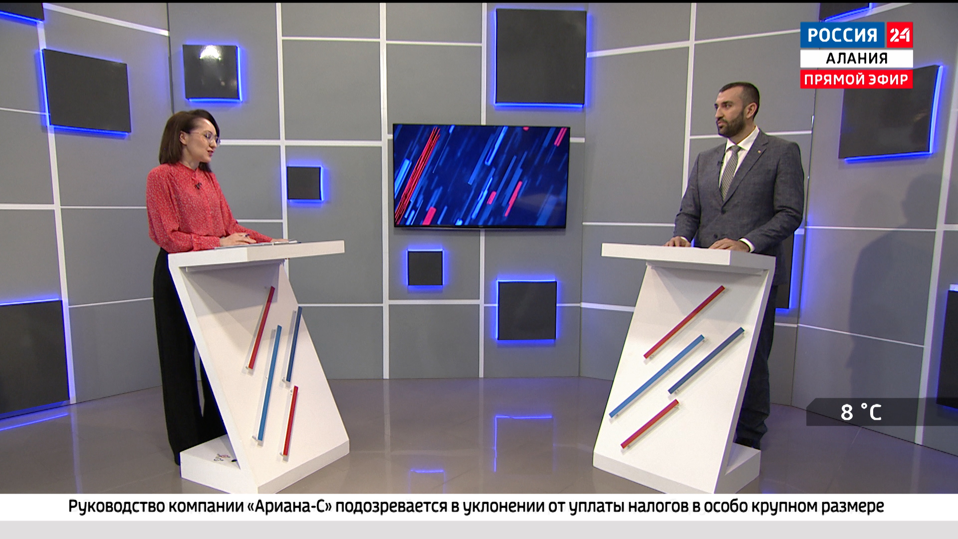 Россия 24. IT-отрасль в Северной Осетии
