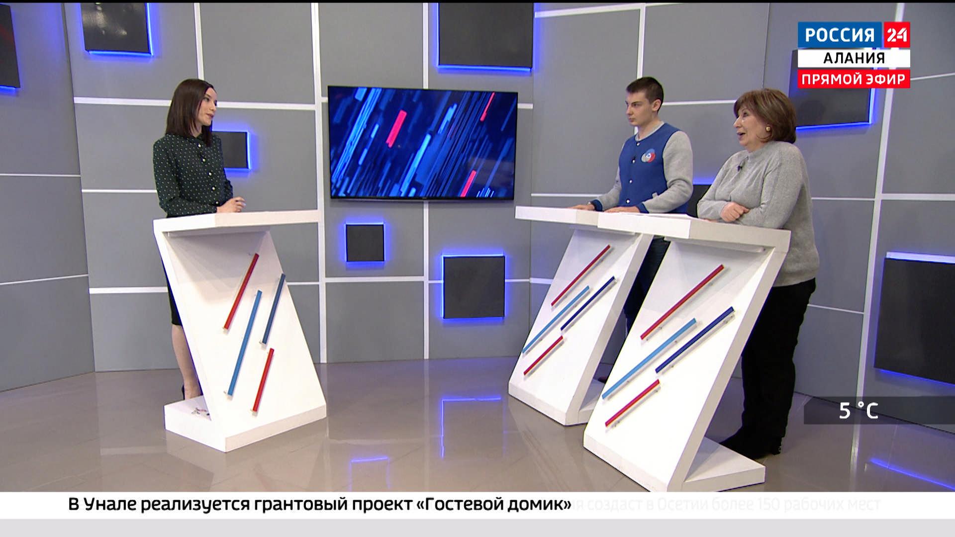 Россия 24. В Северной Осетии не поддержали Навального