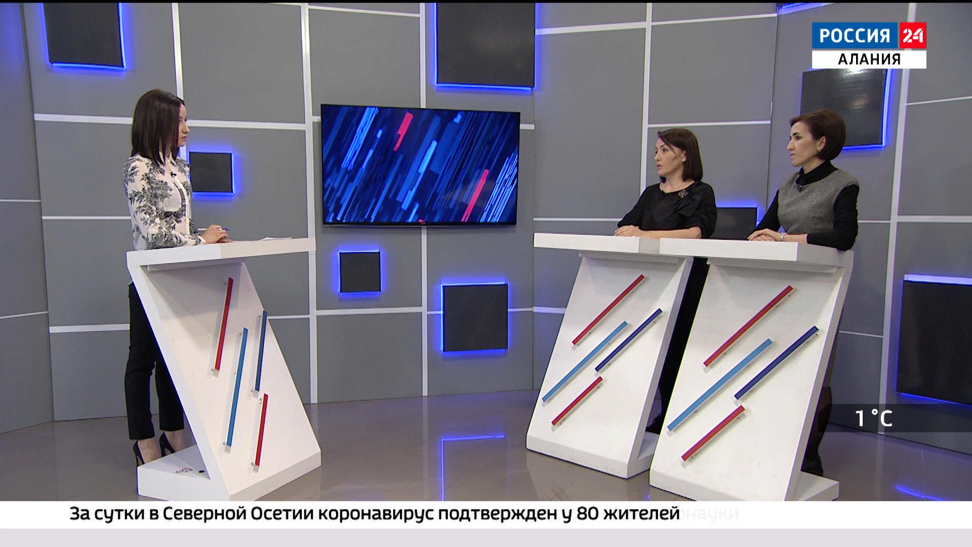 Россия 24. В России началась массовая вакцинация от COVID-19