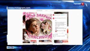 Зарина Бадоева выиграла укол спасительного препарата Zolgensma в лотерею от Novartis