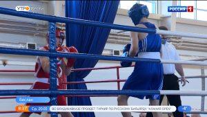 В Северной Осетии стартовало первенство по боксу