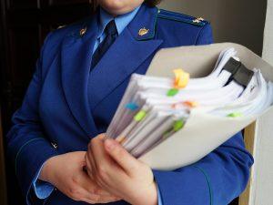 Руководитель ресурсного центра во Владикавказе обвиняется в злоупотреблении полномочиями и подлоге