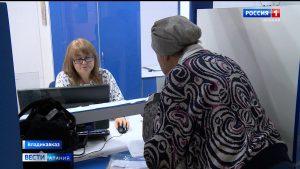 Жители Северной Осетии жалуются на необоснованные долги за электроэнергию, возникшие после смены гарантпоставщика