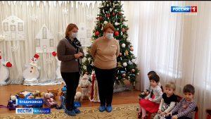 Работники КБСП поздравили воспитанников Дома ребенка с новогодними праздниками