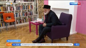 Новым героем проекта Научной библиотеки «Современник» стал муфтий Хаджимурат Гацалов