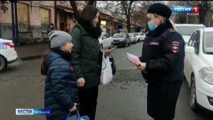 Во Владикавказе проводят профилактические рейды по соблюдению ПДД