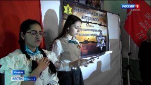 В Моздоке почтили память жертв Холокоста