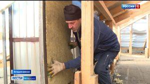В Северной Осетии вырос тариф на капремонт