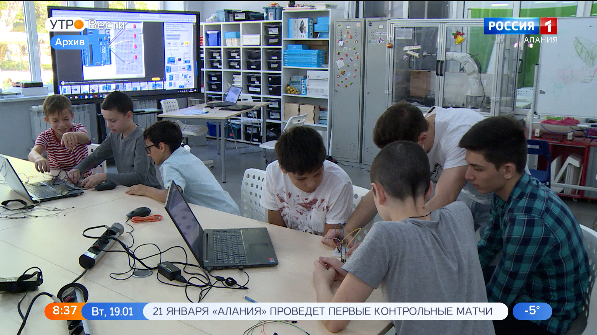 Во владикавказском «Кванториуме» подводят итоги учебного модуля