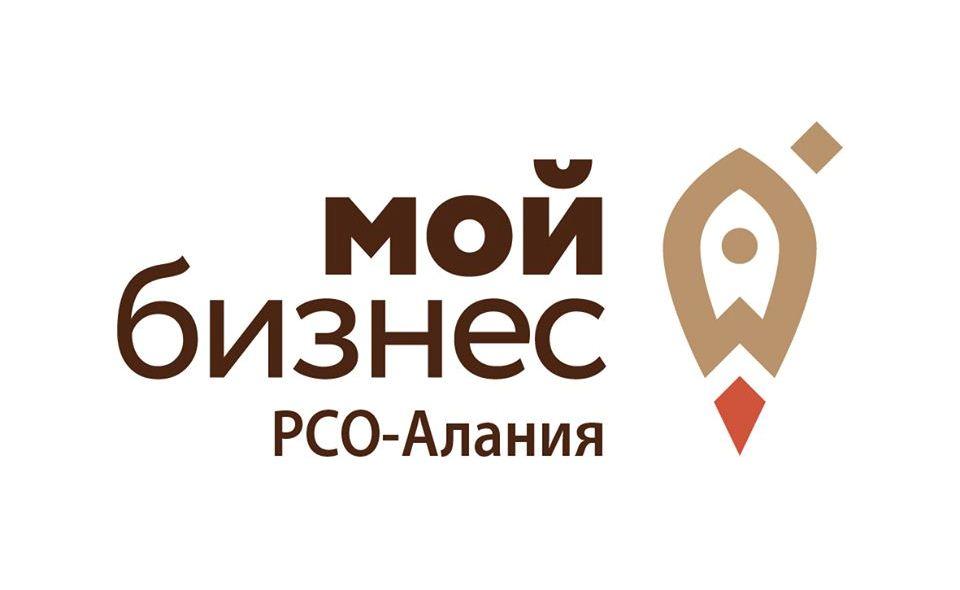 В Северной Осетии подвели итоги конкурса на предоставление грантов начинающим предпринимателям и самозанятым