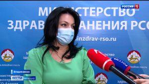Минздрав планирует к апрелю провакцинировать от коронавируса около 30% населения Северной Осетии