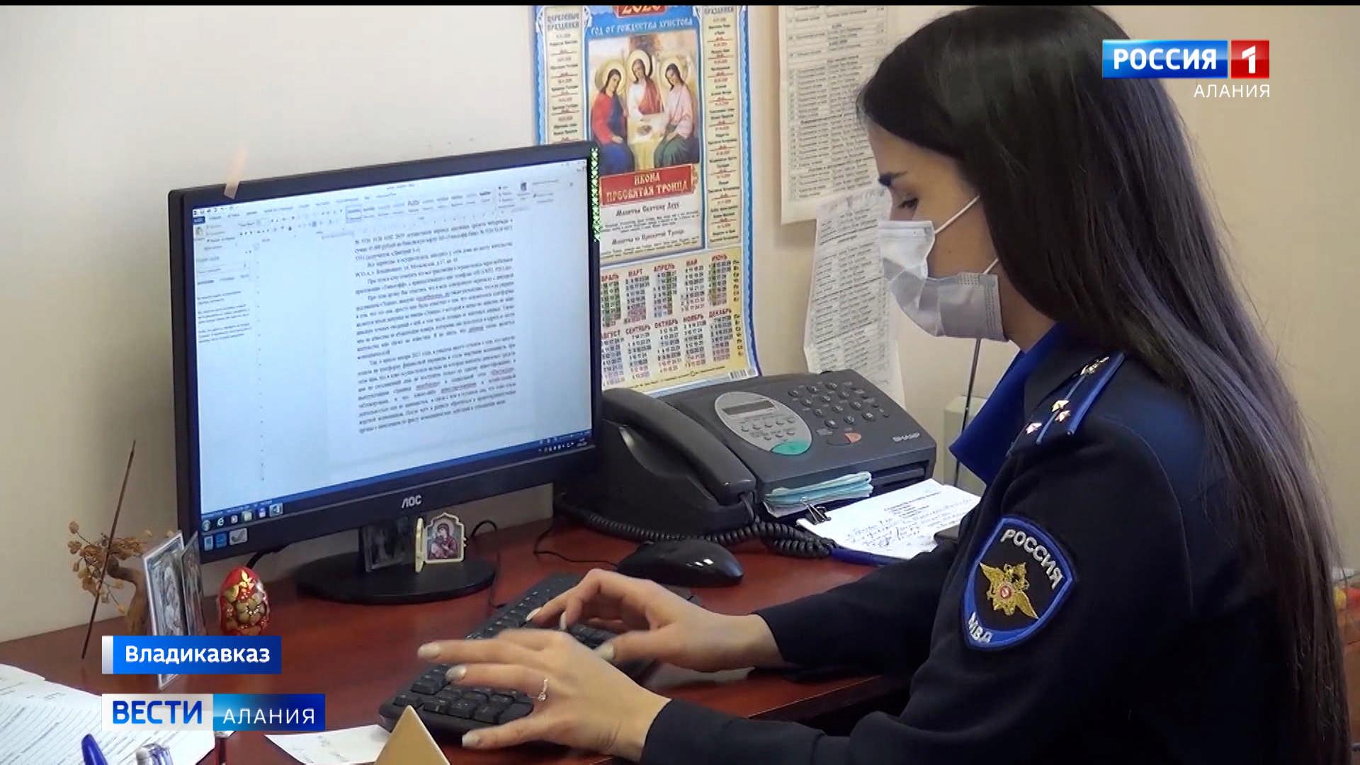 Жители Северной Осетии стали жертвами финансовой пирамиды Smart buyers