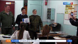В станице Терской вручили сертификаты участникам Всероссийского казачьего диктанта