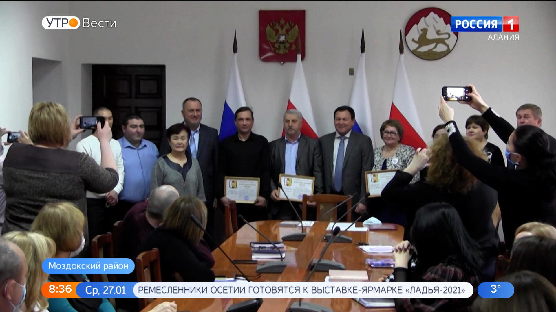 В Моздоке чествовали председателей национально-культурных обществ и общественных организаций