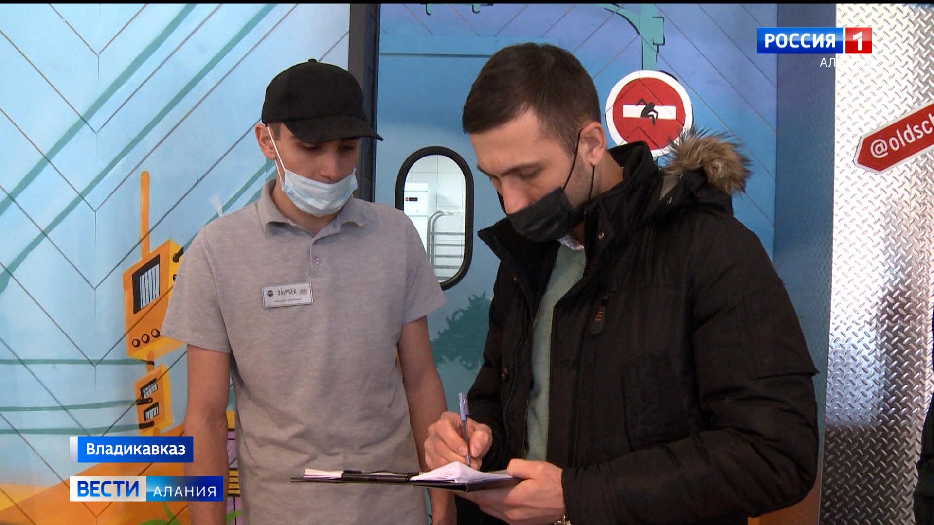 Роспотребнадзор проверил соблюдение противоэпидемических требований в местах общественного питания