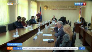 Шесть НКО из Северной Осетии стали победителями первого в этом году конкурса Фонда президентских грантов
