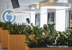 Банк «Открытие»: 80% жителей СКФО довольны местом своего проживания