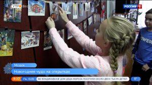 В Моздоке прошла выставка советских новогодних открыток