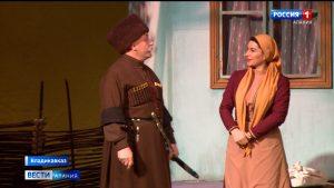 Четвертое поколение актеров Осетинского театра представило знаменитый спектакль «Желание Паша»