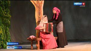 Осетинский театр начнет год спектаклем «Желание Паша»