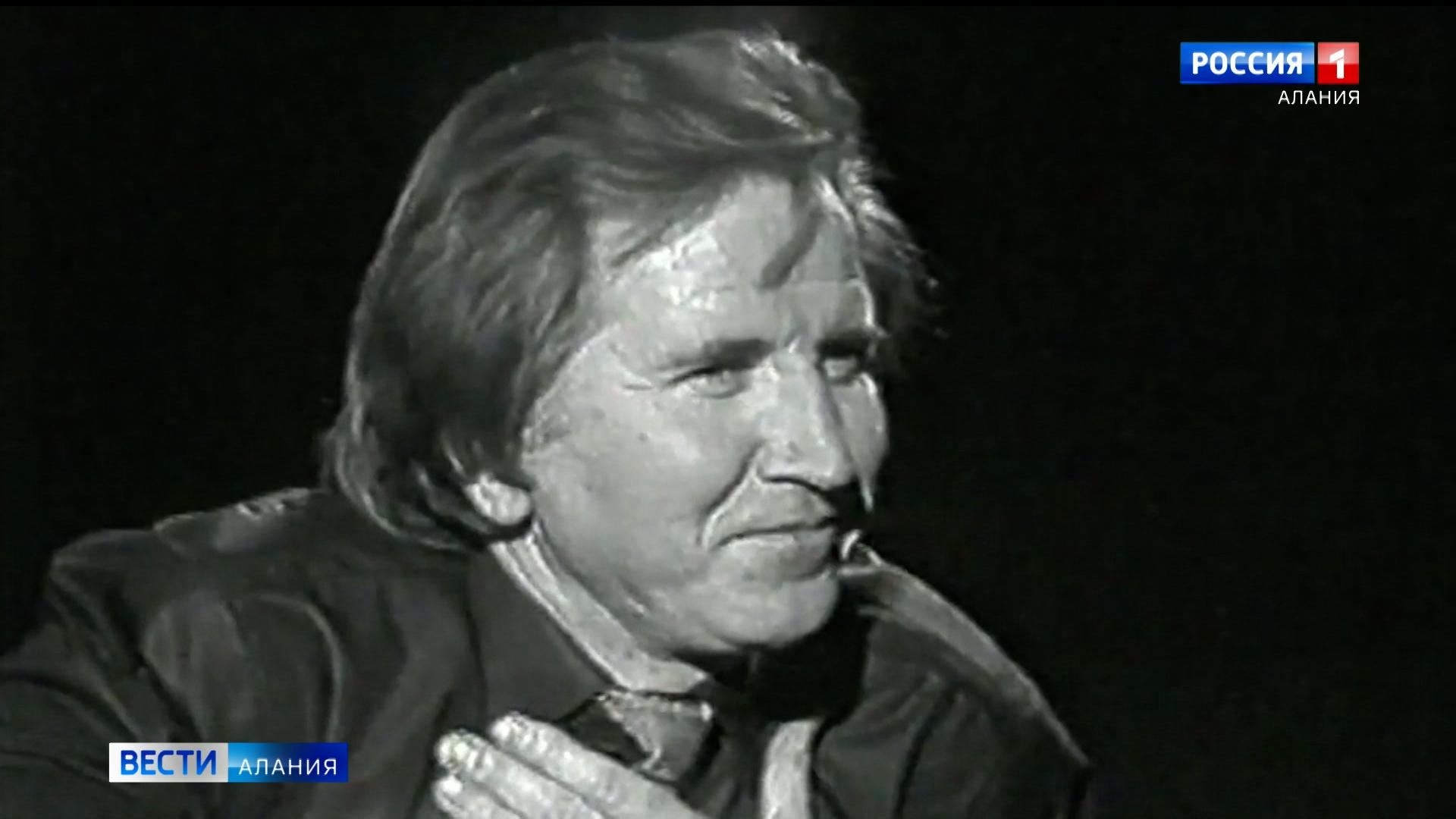Народному артисту Северной и Южной Осетии Валерию Сагкаеву исполнилось бы 70 лет