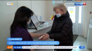 В Центре дневного пребывания пожилых людей и инвалидов проводят послековидную терапию