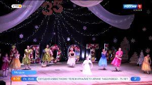 В Моздоке отметили 35-летие образцового хореографического ансамбля «Радость»