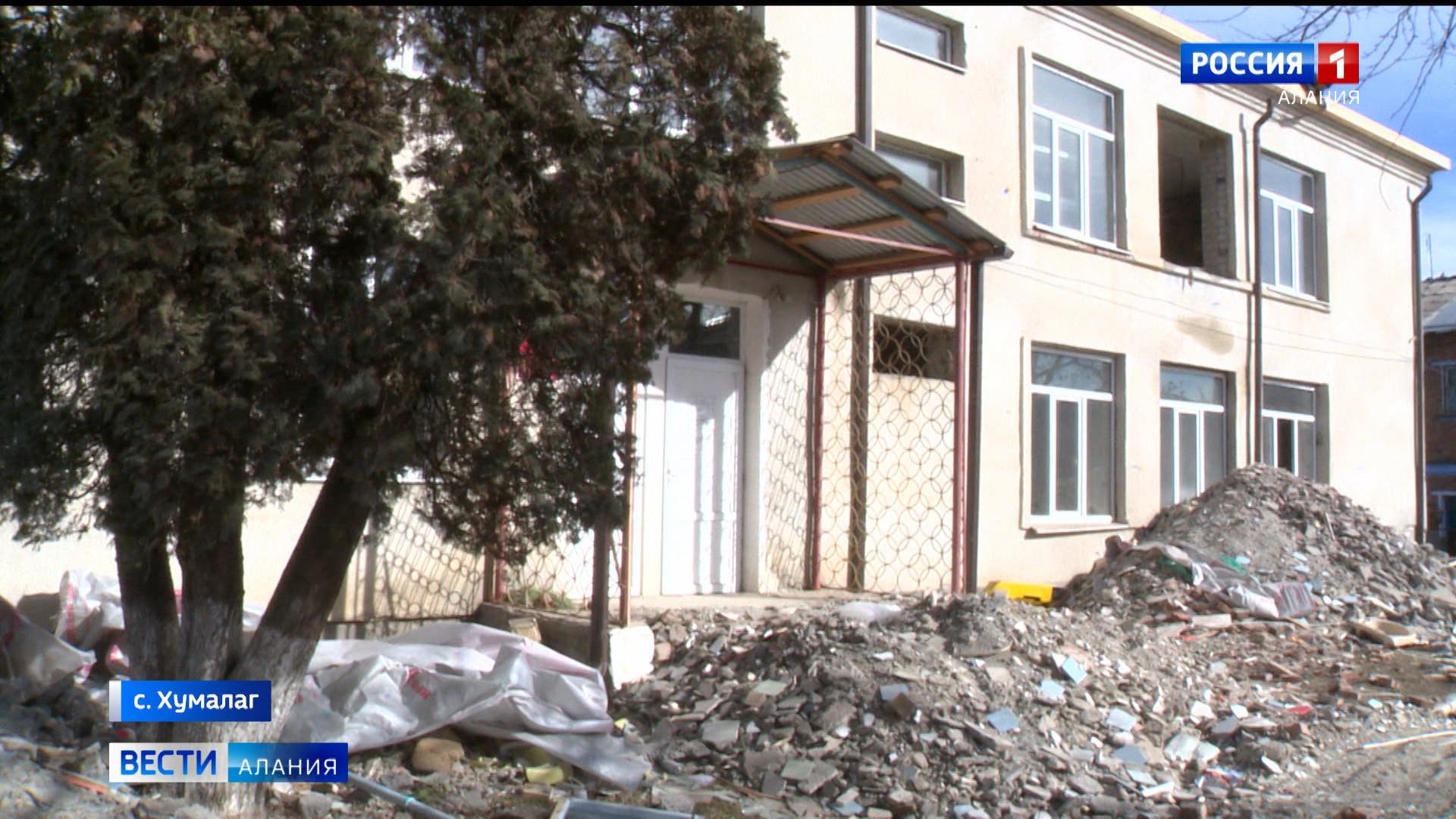 В единственном детском саду Хумалага начался долгожданный ремонт