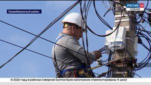В Северной Осетии реконструируют 366 км линий электропередач