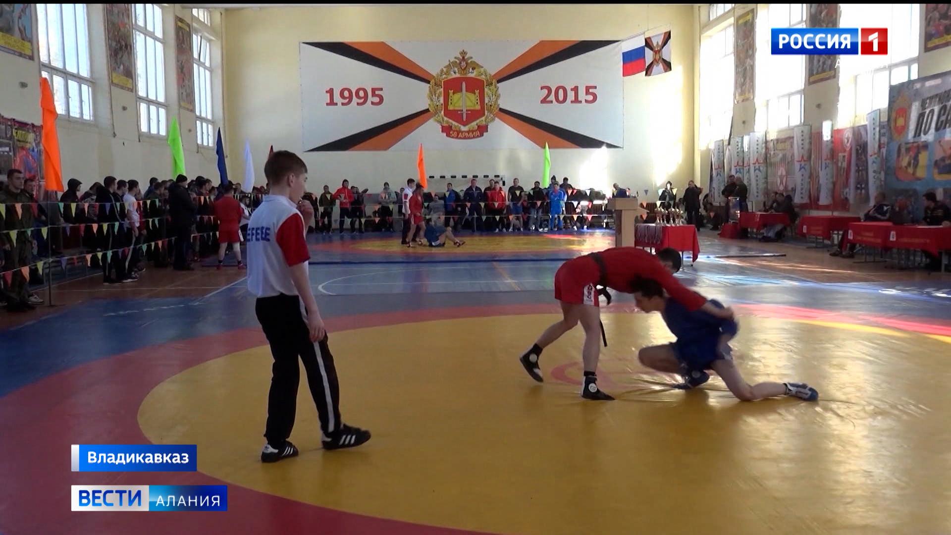 В Северной Осетии стартовал чемпионат 58-й армии по самбо
