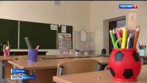 В 2020 году в районах Северной Осетии были капитально отремонтированы 11 школ