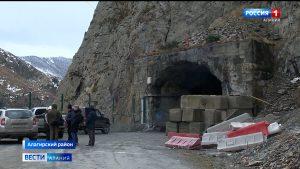 В Северной Осетии продолжается реконструкция тоннеля к курорту «Мамисон»