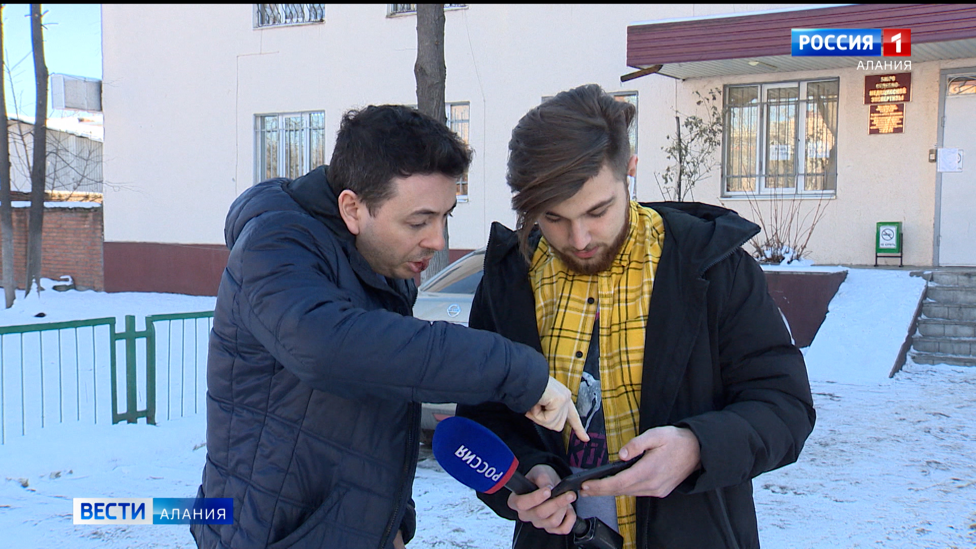 Руслан Тотров: травмы мне нанес замминистра обороны Южной Осетии
