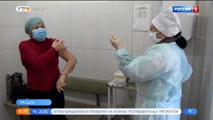 В Моздокском районе проходит вакцинация от коронавируса