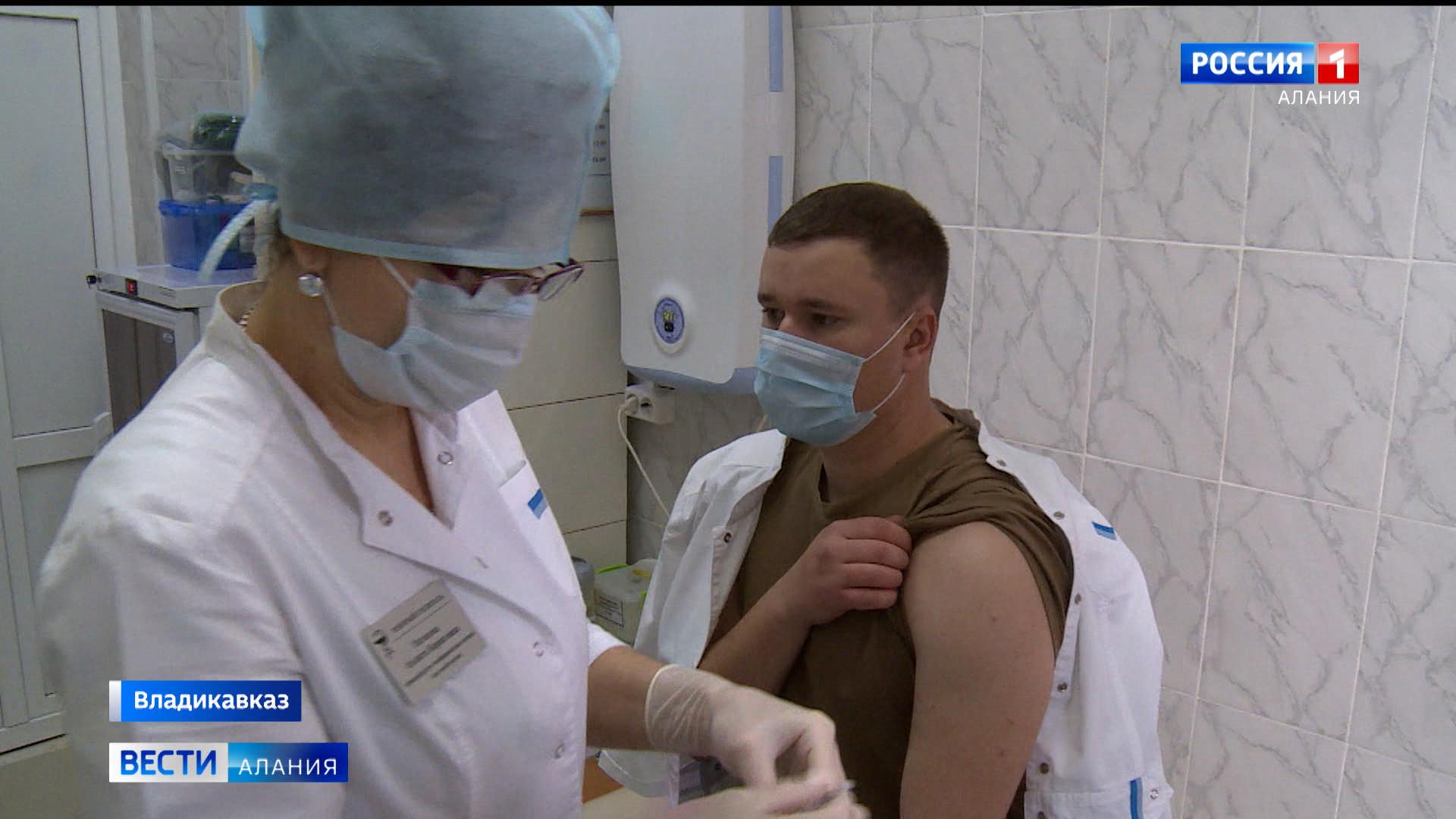 Более полутора тысяч военнослужащих в Северной Осетии сделали прививку от коронавируса