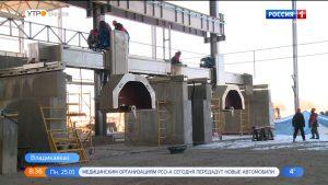 В Северной Осетии откроется предприятие по обработке камня и древесины