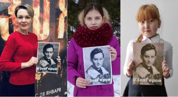В России проходит патриотический флешмоб #ЗояГерой, посвященный подвигу Зои Космодемьянской
