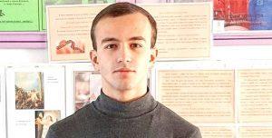 Студент Эльхотовского колледжа стал призером всероссийского конкурса «Аристотелика»