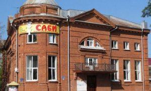 Прокуратура Северной Осетии выявила нарушения при реконструкции ТЮЗа «Саби»