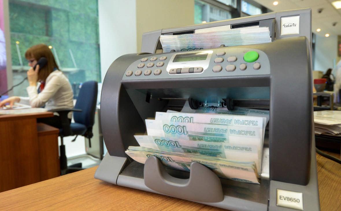 В Северной Осетии банки привлекли средств клиентов на сумму более 59 млрд рублей