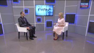 Пульс. Своевременная диагностика онкозаболеваний: ПЭТ-КТ во Владикавказе