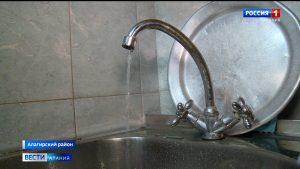 Алагир надеется на поддержку федерального центра в решении многолетней проблемы с водоснабжением