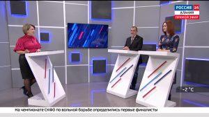 Россия 24. Национальный парк «Алания» отмечает 23-летие