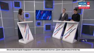 Россия 24. Патриотическое воспитание молодежи